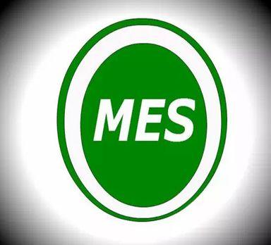 汽车配件工厂MES系统应用案例