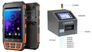 产品装箱扫描rb热博体育自动打印系统